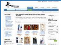 моделей магазины платьев в красноярске данному