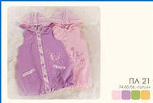 купить нижнее женское белье в интернет магазинах блузок