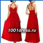 знаменитости, распродажа платьев 56 размера