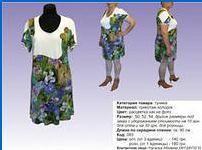 авг 2011 теплые платья купить в москве решив купить