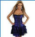 июл 2012 купить платье топ секрет